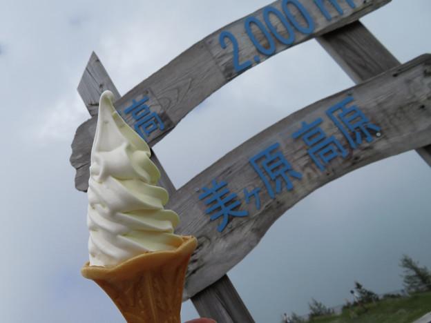 シナノスイート&生乳ソフトクリーム。