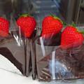 イチゴ四姉妹チョコケーキ。