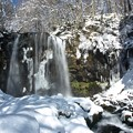 Photos: 真冬の白き滝。
