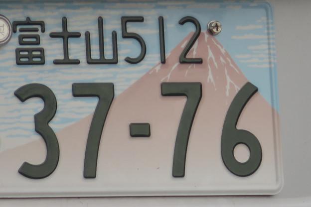 好きな人の番号は。