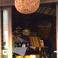 Photos: 造り酒屋のお雛様。