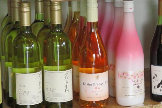 甲州ワインお選びください。