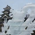 氷彫ドラゴン。