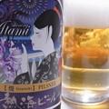 熱海ビール。