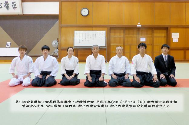 写真: shindai_aikidobu