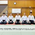 shindai_aikidobu