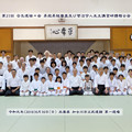 Photos: 2019_06_16_shugo