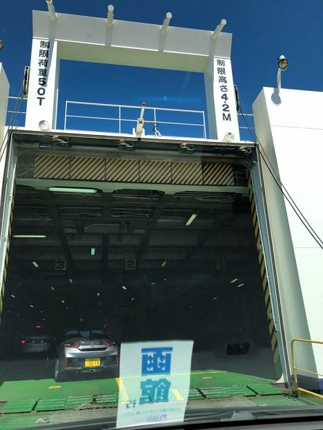 Photos: 入船中
