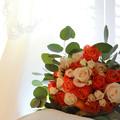 Photos: Bridal Bouquet