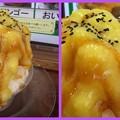 Photos: かき氷…おいも味♪