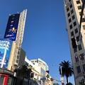 Photos: blue sky
