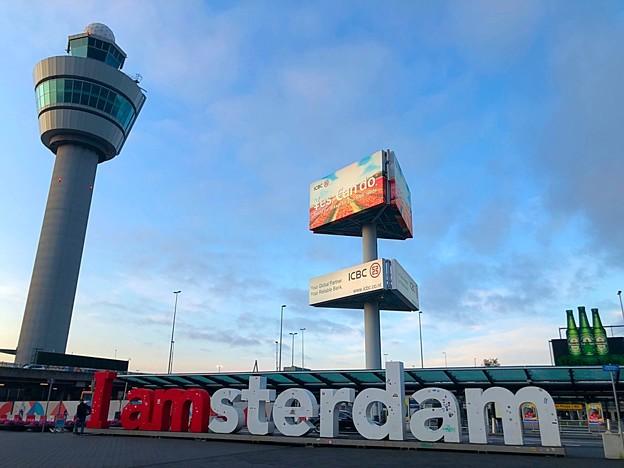 I amsterdam...Heinekenの国♪