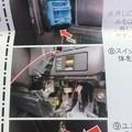 写真: image1 (3)