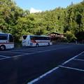 写真: 篠沢大滝キャンプ場手前の駐車場