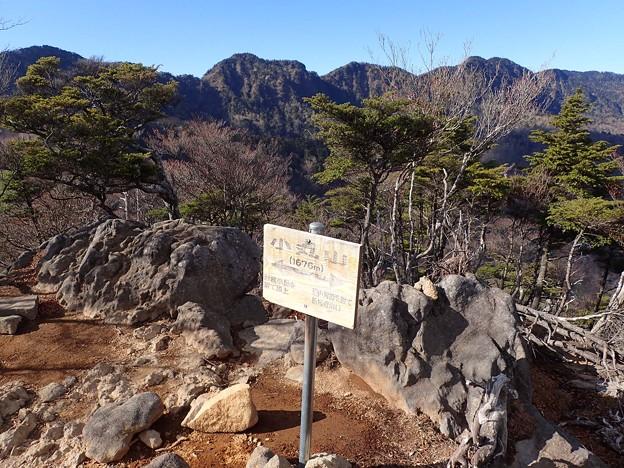 小丸山山頂から袈裟丸山