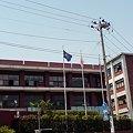 仙台育英学園