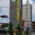 Photos: 八十亀