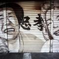 町ぶら「Yokosuka」