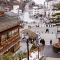 Photos: 草津温泉