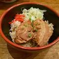豚バラ角煮の@SAITOU拉麺店