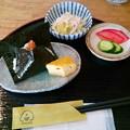 須賀川市のちいさいもんさんで味噌汁&おむすびセット 自家製梅干し(白梅)