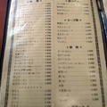 大進亭メニュー1