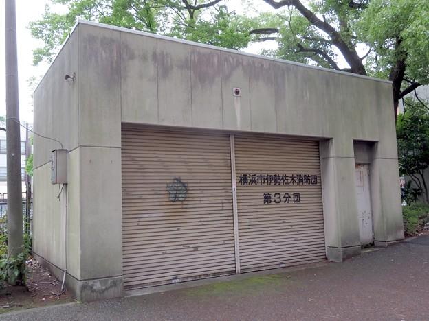 317 横浜市伊勢佐木消防団 第三分団第1班 器具置場