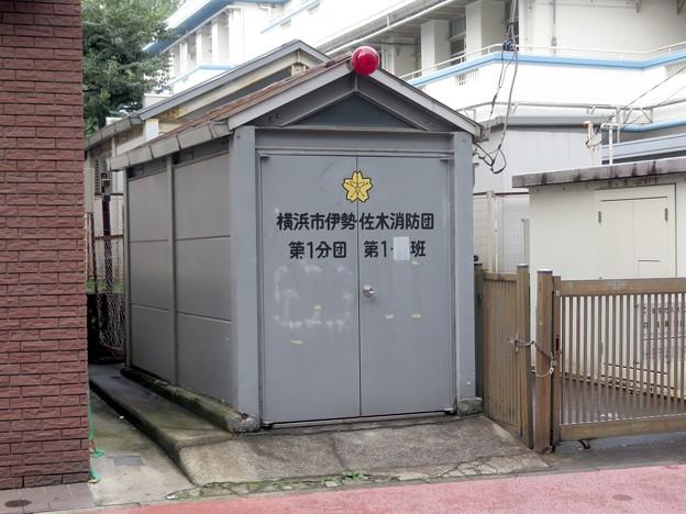 117 横浜市伊勢佐木消防団 第一分団第1班 器具置場