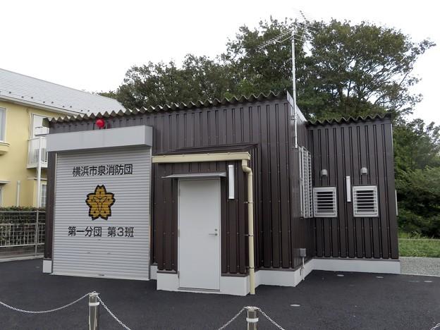 136 横浜市泉消防団 第一分団第3班 器具置場