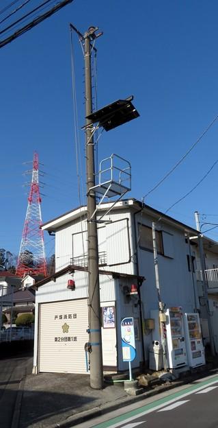 76 横浜市戸塚消防団 第二分団第1班 火の見櫓