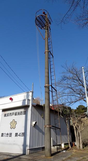 73 横浜市戸塚消防団 第一分団第4班 火の見櫓