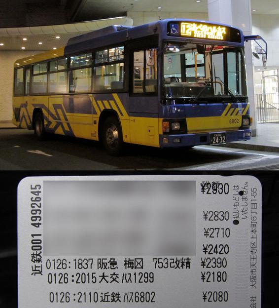近鉄バス・スルッとKANSAI利用記録