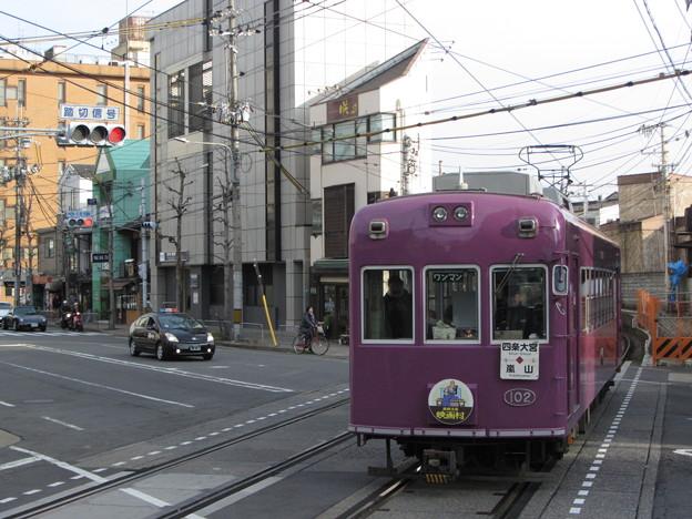京福嵐山線(嵐電)