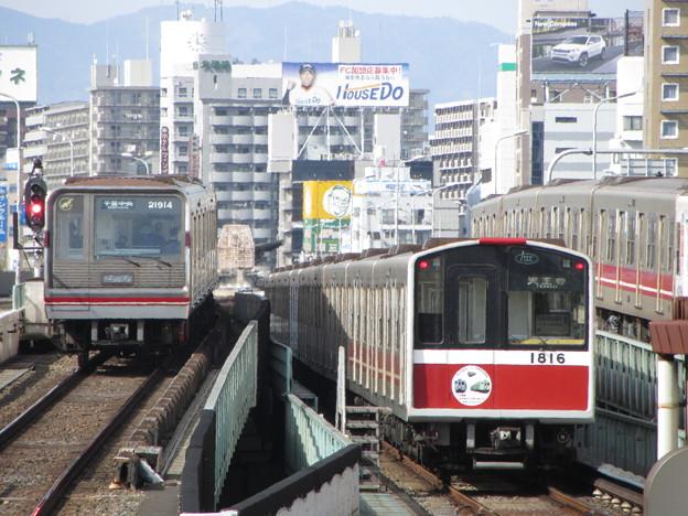 「さようなら大阪市交通局」ヘッドマーク電車