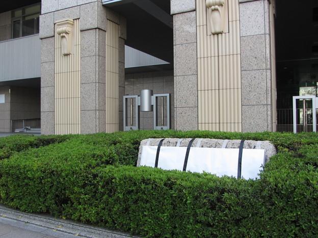 大阪市交通局本庁