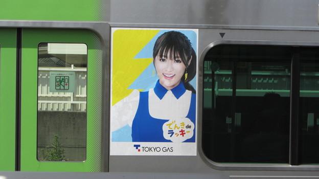 東京ガス広告(電気のお姉さん・深田恭子)