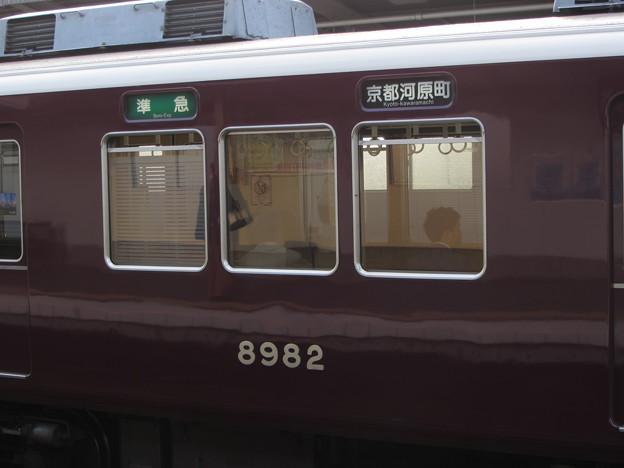 阪急8300系側面