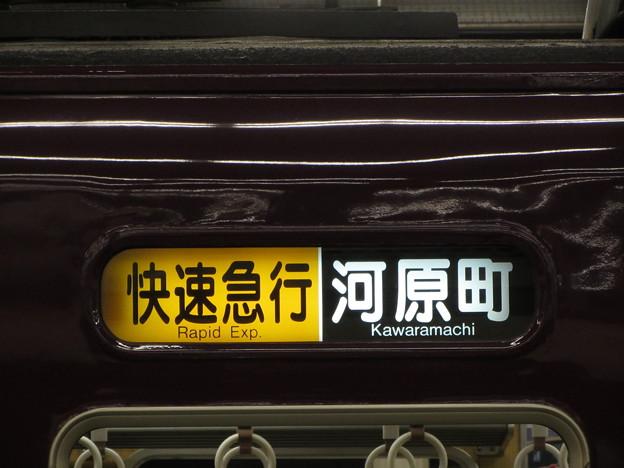 阪急5300系側面表示幕(未更新)