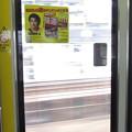 Photos: JR西日本・側扉窓広告