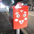 Photos: 郵便ポストのサンタ