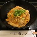 Photos: 鳥せい「親子丼」