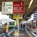 Photos: JR・近鉄柏原駅
