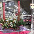 Photos: 阪急大阪梅田駅・門松・初詣ヘッドマーク