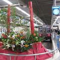 Photos: 阪急大阪梅田駅・門松・クラシック8000