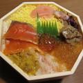 Photos: 札幌バルナバフーズ「海鮮七福弁当」