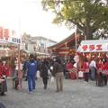 Photos: 服部天神宮・豊中えびす祭