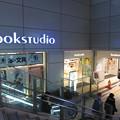 Photos: ブックスタジオ大阪店