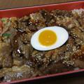 Photos: 松栄軒「指宿名物 黒豚丼」