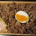 Photos: 一文字家「島根牛みそ玉丼」