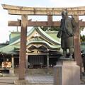 Photos: 豊國神社・豊臣秀吉像(大阪城公園内)